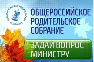 1470997726_novyj-risunok-19-1